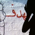 palestineprojection21